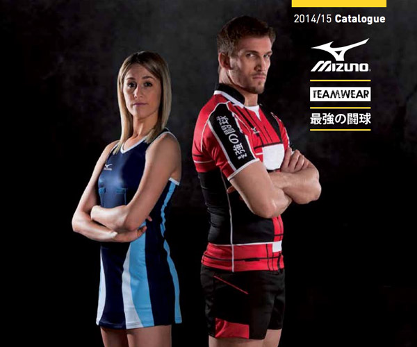 Mizuno Teamwear and Strips for a wide range of sports