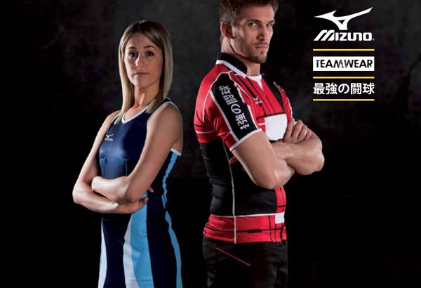 Mizuno Team Strips and Teamwear